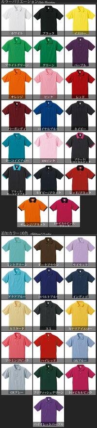 ポロシャツレディース半袖無地半そでビズポロクールビズファッション紫外線カットUVカット14