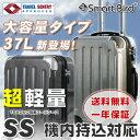 キャンペーン スーツケース キャリーバッグ 持ち込み インナー フラット ダイヤル キャリー トランク
