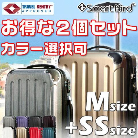 【お得な2個セット価格】 スーツケース M サイズ SS サイズ 色の選択可 2個セット 超軽量 ファスナー インナーフラット 鏡面 4輪 TSAロック キャリーバッグ キャリーケース 機内持ち込み可 トランク 中型 機内持込 2サイズ セット 送料無料 あす楽対応