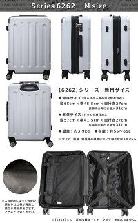 6262シリーズの外装・内装・サイズ