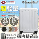 【キャンペーン価格】 スーツケース キャリーバッグ SS サイズ 機内持ち込み可 超軽量...