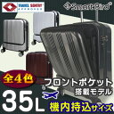 スーツケース フロントポケット付き 機内持ち込みサイズ ABS+PC軽量ボディ フロントオープン 8輪キャスター TSAロック ビジネス キャリーケース キャリーバッグ ビジネスバッグ 小型 SS サ