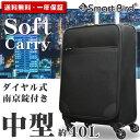 ソフト キャリーバッグ M サイズ 布製 中型 超軽量 ソフトタイプ フロントオープン 40L 4輪 南京錠 ソフト スーツケー…