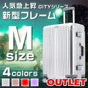 新型フレーム スーツケース M サイズ キャリーケース 中型 軽量 アルミフレーム ダブルキャスター TSA ダイヤルロック…