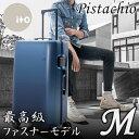 【今ならポイント10倍】 超軽量 スーツケース M サイズ 高級PC100%ボディ 中型 高品質 ファスナー ダブルキャスター TSA ダイヤルロック キャリー...