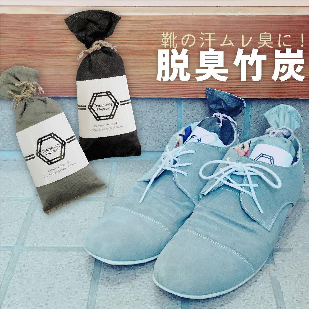 楽天市場】炭(靴)の通販