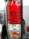 モトレージ製 LEDレッド・クリスタルテールレンズランドクルーザー78系プラド 76系(HZJ76)