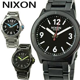 【レビューを書いて5年保証】【クリアランス】NIXON ニクソン メンズ 時計【A952001 ブラック】【A952018 ブラック×ブルー】【A952632 ガンメタル】CARDIFF(カーディフ) ギフト