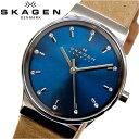 スカーゲン/SKAGEN レディース 時計【SKW2191】ブルー×ライトブラウンレザー