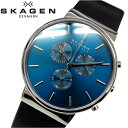 スカーゲン/SKAGEN メンズ 時計【SKW6105】ブルー×ブラックレザーあす楽対応/新品、本物、当店在庫だから安心