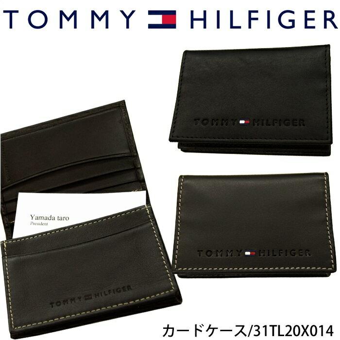 トミーヒルフィガー TOMMY HILFIGER カードケース 名刺入れ【31TL20X014】【BK ブラック(3)】【BR ブラウン(4)】メンズ レディース ビジネス