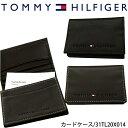 トミーヒルフィガー TOMMY HILFIGER カードケース 名刺入れ【31TL20X014】【BK ブラック(3)】【BR ブラウン(4)】メン…
