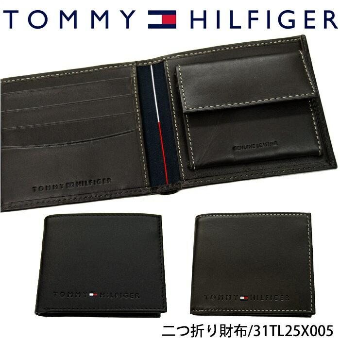 【エントリーでP10】トミーヒルフィガー TOMMY HILFIGER 二つ折り財布 小銭入れ付【31TL25X005】【BK ブラック(5)】【BR ブラウン(6)】メンズ レディース サイフ