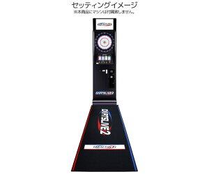 ダーツマット【ダーツライブ】オリジナル防炎スローマット