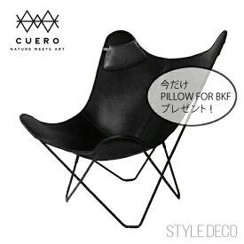 今だけPILLOW FOR BKFプレゼント!cuero クエロ BKF Chair ビーケーエフ チェアバタフライチェア (ブラックレザー)サイズ/本体:W850×D850×H900mmフレーム:スチール レザー:ベジタブルタンニンなめし革原産国:スウェーデン
