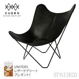 UNITERSレザーケアシートプレゼント!cuero クエロ BKF Chair ビーケーエフ チェアバタフライチェア ブラックレザーサイズ/本体:W850×D850×H900mmフレーム:スチール レザー:ベジタブルタンニンなめし原産国:スウェーデン