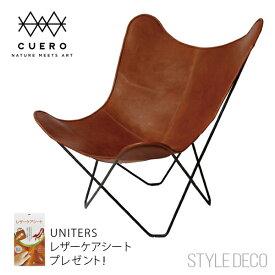UNITERSレザーケアシートプレゼント!cuero クエロ BKF Chair ビーケーエフ チェアバタフライチェア ブラウンレザーサイズ/本体:W850×D850×H900mmフレーム:スチール レザー:ベジタブルタンニンなめし原産国:スウェーデン