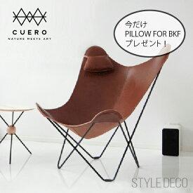 今だけPILLOW FOR BKFプレゼント!cuero クエロ BKF Chair ビーケーエフ チェアバタフライチェア (ブラウンレザー)サイズ/本体:W850×D850×H900mmフレーム:スチール レザー:ベジタブルタンニンなめし革原産国:スウェーデン