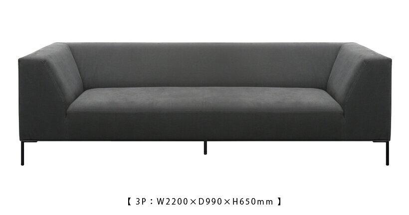 キングストン2 ソファ 3P張地:ファブリック 脚:アイアン座面・背もたれ・肘:フェザー、ウレタン本体:W2200×D990×H650・SH380mm