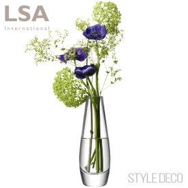 [Mother's Day]チルウィッチ コースター プレゼント!LSA / FLOWER SINGLE STEM VASETLA1977 フラワー ベース(H17cm)箱入りガラス シンプル 円柱 丸 母の日 ギフト
