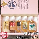 味噌屋の麹・もろみセットー服部醸造
