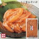 いか 塩辛 北海道 こく旨みそいか 1.5kg (500g×3) 真空 ギフト お徳用 業務用 塩から 珍味 つまみ おつまみ 酒の肴 …