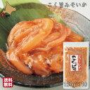 いか 塩辛 北海道 こく旨みそいか 1.5kg (150g×10) 小分け 真空 ギフト 塩から 珍味 つまみ おつまみ 酒の肴 冷凍 産…