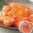 お中元 サーモン 石狩漬 北海道 紅鮭 鮭ルイベ漬 いくら 親子ルイベ 400g (200g×2) ギフト 珍味 塩辛 つまみ おつま…
