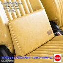 日本製 プロテクション ウエストパッド 車 クッション 腰サポート 内装 パーツ シートアクセサリー 汎用品 アンティー…