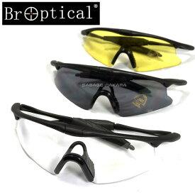 Broptical 【現品限りの価格】弾性レンズ 耐衝撃 軽量 UV400カット シューティング サングラス ミリタリー SWAT グラス Mフレーム 3色 サバゲー サバイバルゲーム 装備 ゴーグル 眼鏡 メンズ レディース