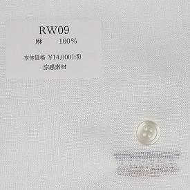 オーダーシャツ ワイシャツ パターン オーダー メイド シャツ (麻100%) 涼感素材 オーダー ワイシャツ カッターシャツ 長袖 半袖 メンズ オーダー ビジネスシャツ 日本製 ドレスシャツ クールビズシャツ