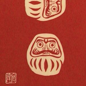 【注染手ぬぐい 縁起】 『七転八起 赤』 kenema 【追跡可能メール便送料無料!】【 お正月 日本製 手染め 手拭い てぬぐい 手ぬぐい タペストリー綿100% だるま ダルマ 達磨 縁起 】