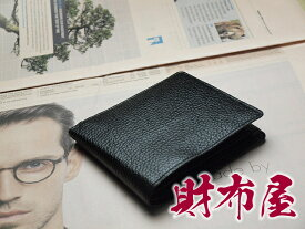 金運アップ・開運財布専門店 「財布屋」 日本の財布職人が作る開運の財布 開運黒の折財布