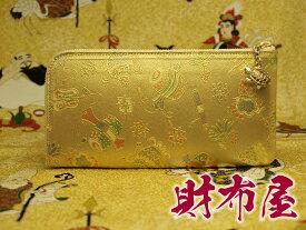 金運アップ・開運財布専門店 「財布屋」 日本の財布職人が作る開運の財布 金「宝づくし」 レジさっと