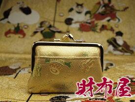 金運アップ・開運財布専門店 「財布屋」 日本の財布職人が作る開運の財布 金「宝づくし」 カード入れ