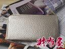 金運アップ・開運財布専門店 「財布屋」 日本の財布職人が作る開運の財布 シンプル開運財布シャンパンゴールドレジ…