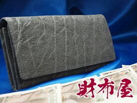 金運アップ・開運財布専門店 「財布屋」 日本の財布職人が作る開運の財布 年収1000万の夢をかなえるゾウ 多機能財布 ダークグレー