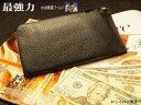 開運祈願財布専門店 「財布屋」 財布職人が作る縁起のいい財布 シンプル財布クロのレジさっと