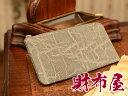 金運アップ・開運財布専門店 「財布屋」 日本の財布職人が作る開運の財布 夢を叶える開運の象レジさっと