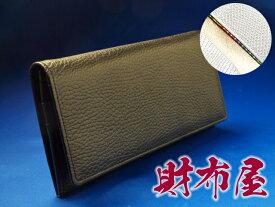 [七福財布]七色付き黒の長財布