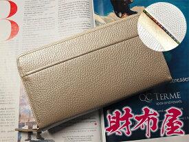 [七福財布]七色付きシャンパンゴールド財布の王様