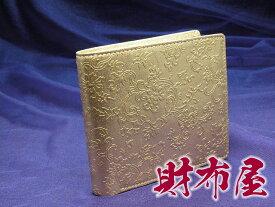 金運アップ・開運財布専門店 「財布屋」 日本の財布職人が作る開運の財布 金「唐草」 折り財布
