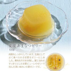 【NKJ-30】日本の果実ゼリー12個詰合せ