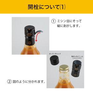 開栓について1(ドレッシング・飲む酢)