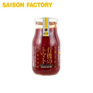 ケチャップ トマト 調味料 【有機のトマトケチャップ(300g)】 プレゼント ラッピング可