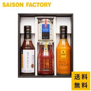 ■送料無料■《お中元 内祝い ギフト ドレッシング 焼肉のたれ ケチャップ 》【調味料バラエティー30N (TS-30N) 】