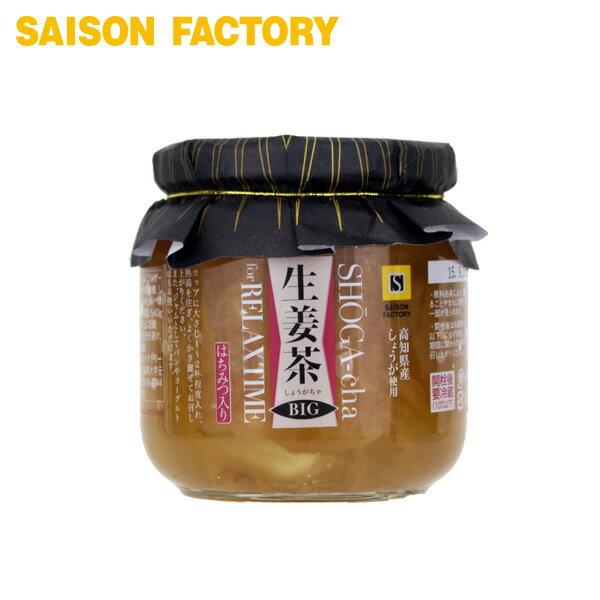 お茶 生姜 【生姜茶【BIG】(540g)】 季節限定 手づくり プレゼント ラッピング可