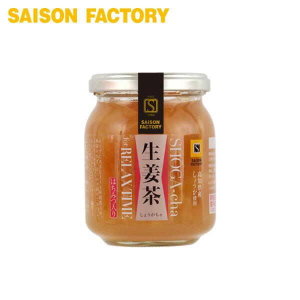 生姜茶 【生姜茶(260g)】 季節限定 手づくり プレゼント 生姜