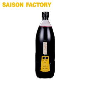 ■お得用 飲む酢 ブルーベリー【飲む酢ブルーベリー黒酢(1000ml)】 手づくり 黒酢