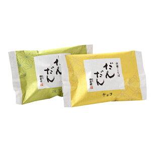 だんだん チョコ1個高級 お取り寄せ 和菓子 島根 彩雲堂 松江